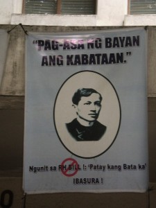 Jose Rizal and the Reproductive Health bill