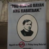 Jose Rizal and the Reproductive Health bill