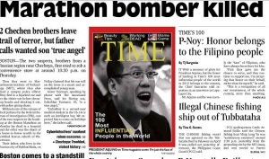 noynoy aquino - showbiz government - philippine daily inquirer